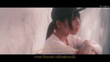 SHACHI - My Feelings (sub thai)