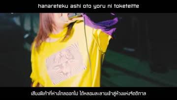 [Sub-Thai] AliA - Limit