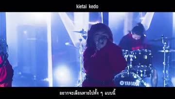 [Sub-Thai] AliA - Realize