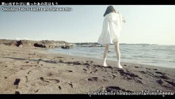 [RaibuHouse19] Yanakoto Sotto Mute - Lily