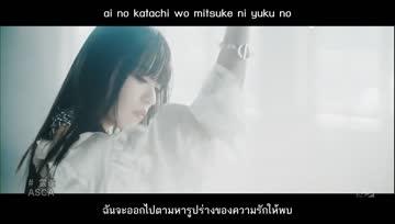 [Muanim-Sub] ASCA - Hibari