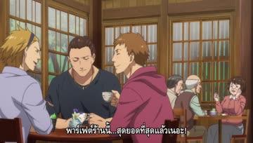 [doubleDEUCE] Rokuhoudou Yotsuiro Biyori ตอนที่ 5