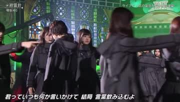 ベストヒット歌謡祭 (Best Hits Kayosai) 2019 - Hinatazaka46 , Nogizaka46 , Keyakizaka46