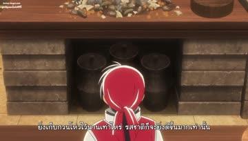 Shin Chuuka Ichiban! ยอดกุ๊กแดนมังกร ตอนที่ 4ซับไทย