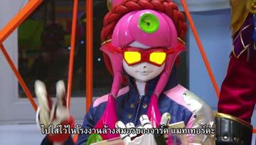 [ตอนที่ 1] Uchuu Sentai Kyuranger High School Wars [KNWB]
