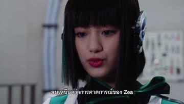 [ซับไทย] Kamen Rider Zero-One - 13