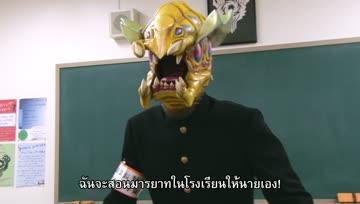 [ตอนที่ 2] Uchuu Sentai Kyuranger High School Wars [KNWB]