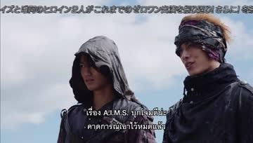[ซับไทย] Kamen Rider Zero-One - 15