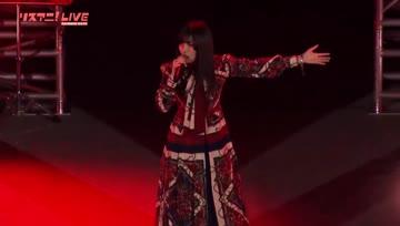 リスアニ!LisAni! LIVE TAIWAN 2019 Saturday