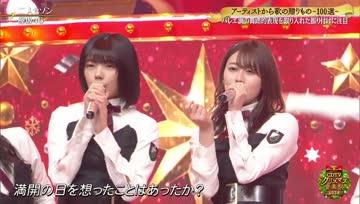 CDTV Special! Christmas Music Festival 2019 - Futari Saison (Keyakizaka46 CUT) (191223)