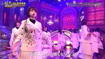 MelodiX! Special 2019 - Hinatazaka46 & Keyakizaka46 & Nogizaka46