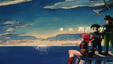 Dragon Quest: Dai no Daibouken (1991) ซับไทย
