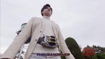 [ซับไทย] Kamen Rider Zero-One - 17