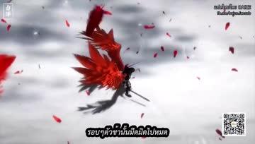 WU GENG JI ตอนที่ 7 ซับไทย