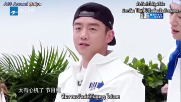 [AllAroundBaiyu] 20190426 Keep Running S3-part 1