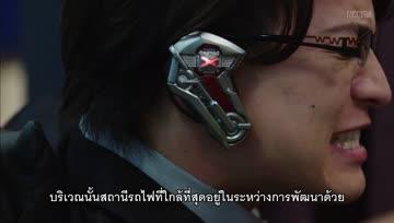 [ซับไทย] Kamen Rider Zero-One - 19