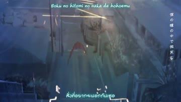 [RaibuHouse19] Lefty Hand Cream - Shiori [Translated by ANuBiS]