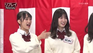 Nemousu TV Season 33 Vol.3 : โอคาดะของใคร SHOW (ครึ่งแรก) -- V2