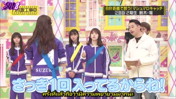 [4Sub8] Nogizaka Under Construction ep228[SUB TH]