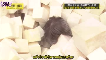[4Sub8]Nogizaka Under Construction ep235[SUB TH]