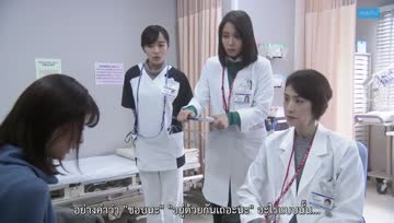 [AMAMITHAI SUB] Top Knife EP02 TH
