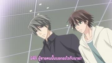 Junjou Romantica SS3 - 03