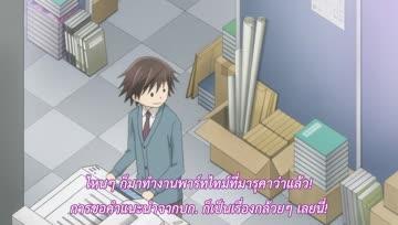 Junjou Romantica SS3 - 05