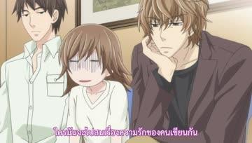 Junjou Romantica SS3 - 09