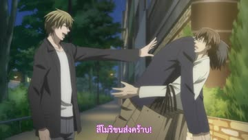 Junjou Romantica SS3 - 10