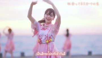 [Kkacha24-fs] NGT48 / Sherbet Pink
