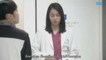 [AMAMITHAI SUB] Top Knife EP08 TH