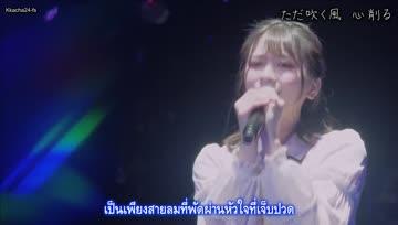[Kkacha24-fs]  Niji no moto (Ballad ver.)