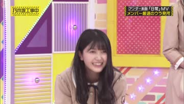 (ZerbirdFS) Nogizaka Under Construction ep275 TH