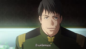 Shirogane no Ishi Argevollen ตอนที่ 15 ซับไทย