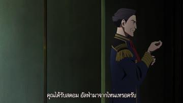 Shirogane no Ishi Argevollen ตอนที่ 18 ซับไทย
