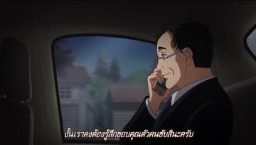 Shirogane no Ishi Argevollen ตอนที่ 21 ซับไทย