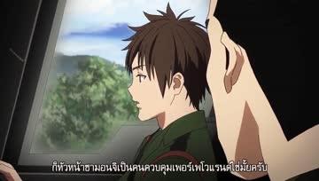 Shirogane no Ishi Argevollen ตอนที่ 22 ซับไทย