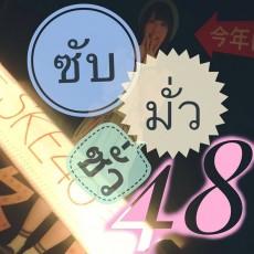 Alive submooresuar48 akb48 team 8 seifuku no hane submooresuar48 akb48 team 8 seifuku no hane thecheapjerseys Image collections